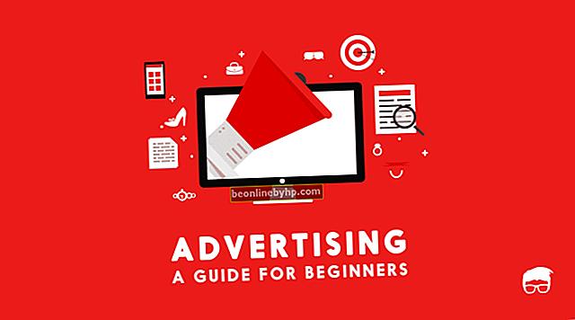 Какво представлява рекламата в различни медии?