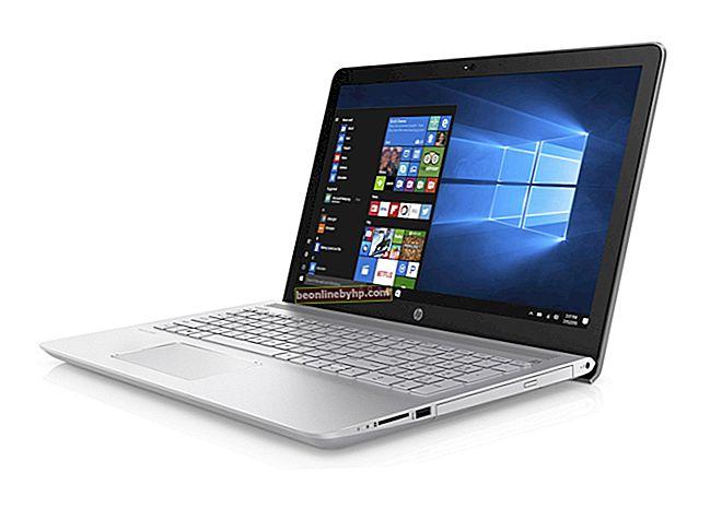 Как да отворите компютър HP Pavilion