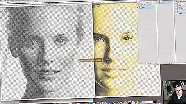 Урок за Photoshop за екрани и полутонове