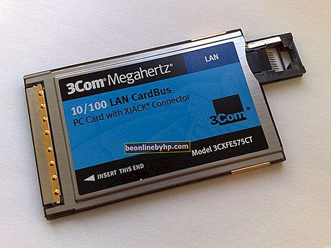 Използват ли се повече карти PCMCIA?