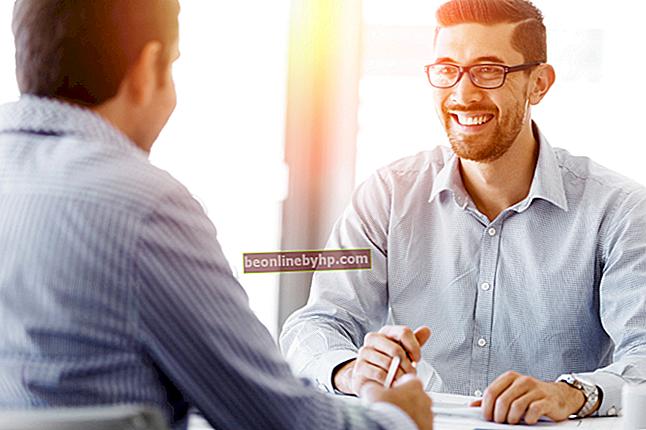 Факти за връзката между служител и мениджър