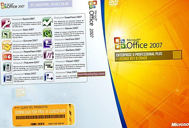 Как да надстроите Microsoft Office 2003 до 2007
